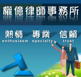 頂層網址網站架設客戶範例