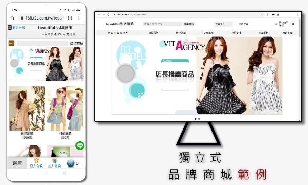 mymai品牌商城品牌網路開店平台